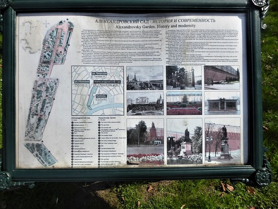 info board on the Alexander Garden
