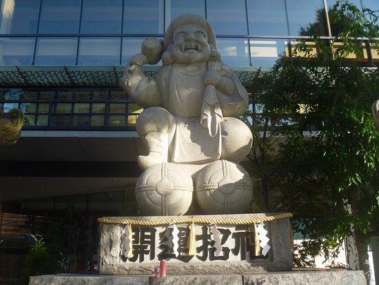 Daikokusamasonzo