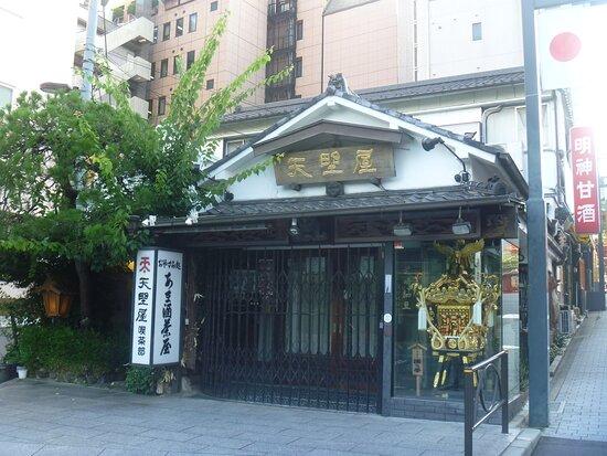 Kojishitsu Fu Meiji 37years Kojishitsunozu