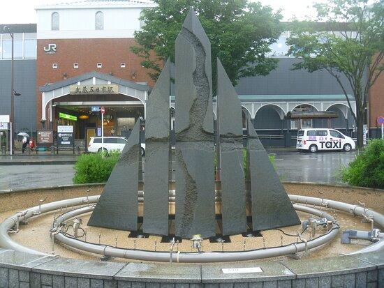 Musashiitsukaichi Ekimae Water Fountain