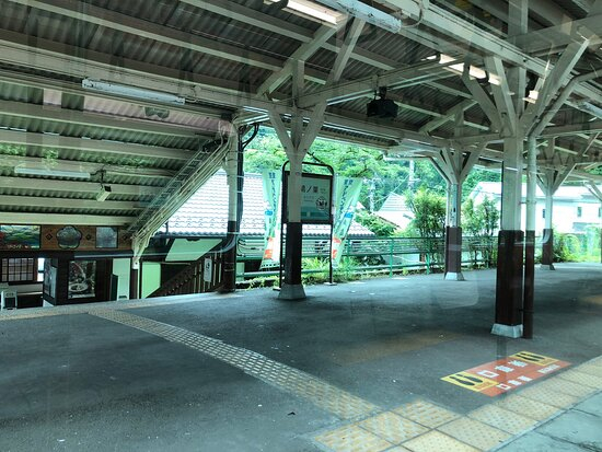 Tokyo Adventure Line (Oume Line)