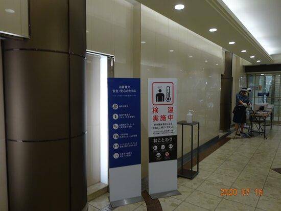 Matsuzakaya Nagoya