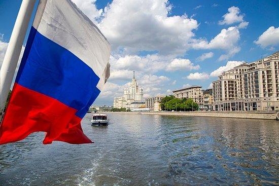 Croisière fluviale de 14 jours le long de la Volga de Moscou à...