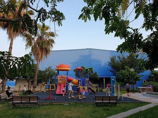 Ertong Park