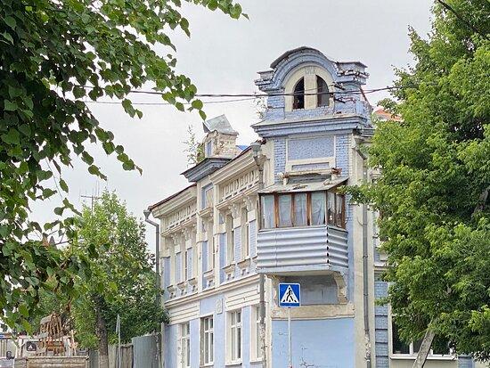 Pamyatnik Arkhitektury Yavka Bolshevikov