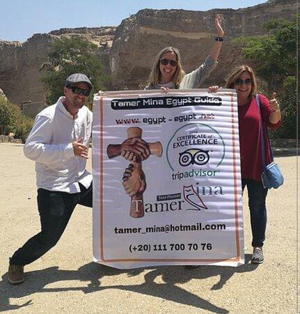 Biblical Egypt