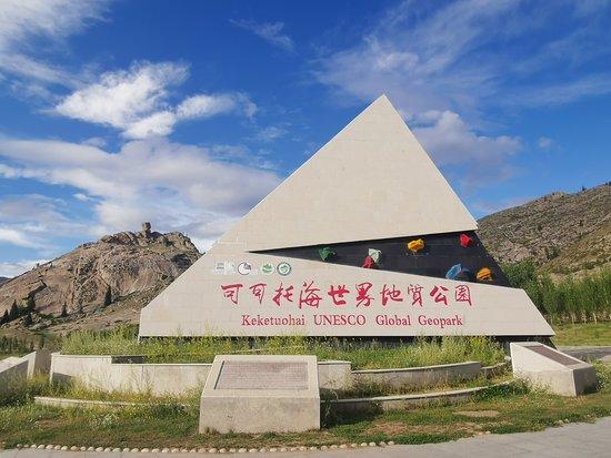 Keketuohai UNESCO Global Geopark, Xinjiang Uygur Autonomous Region. Many of these beautiful UNESCO rated paradises are not listed on TripAdvisor.