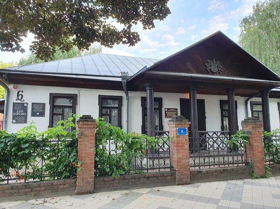 House Ataman Bursak