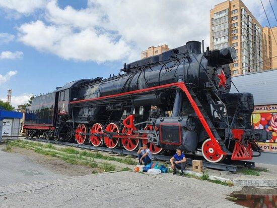 Train-Monument