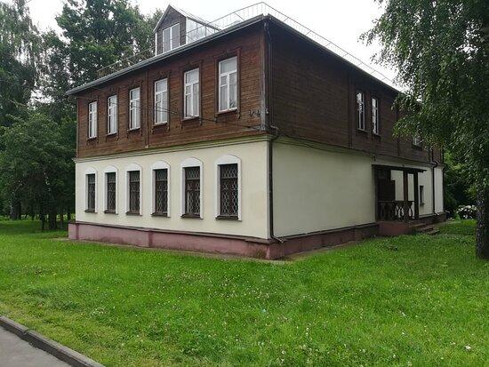 """Историко-мемориальный музей-заповедник """"Подолье"""",  Подольск."""