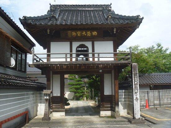 Tokuryoji Temple