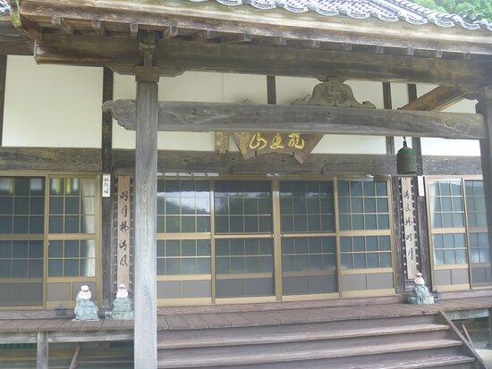 Fukujyuji Temple