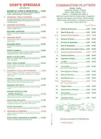 July 2020 updated menu