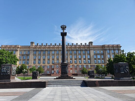 Stele City of Military Glory Belgorod