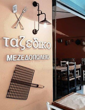 Ταζεδικο