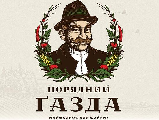 Poryadniy Gazda