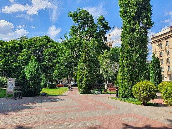 Platonova Park