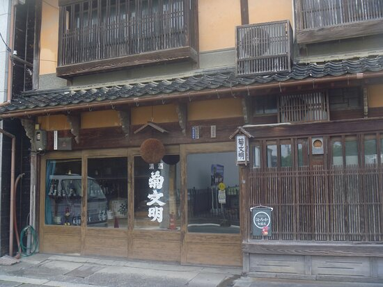 Kitamura Brewery