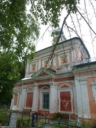 Основной объём церкви Иоакима и Анны