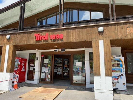Michi no eki Utashinai Tyrol