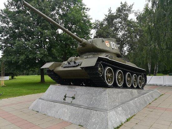 Monument Tank T-34-85