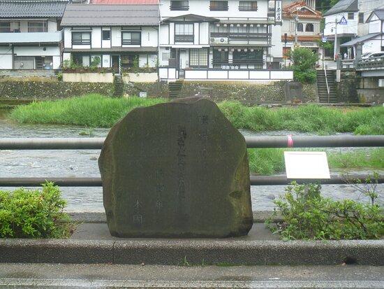 Tamura Mokkoku Kuhi