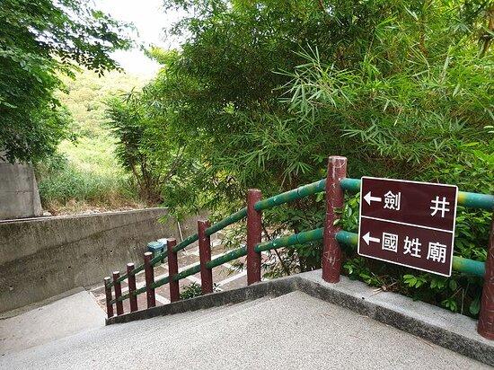 Chenggong Park