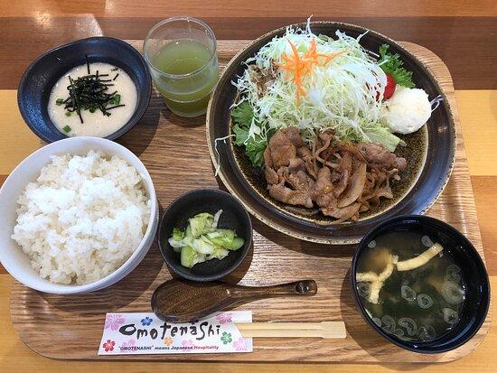 Michi-no-Eki Tako Ajisaikan