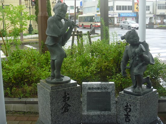 Utsubukidoji no Mukashibanashizo