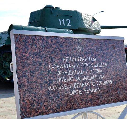 Memorial Pulkovo Border-Line