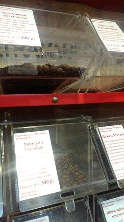 Кофе в магазине «Единственная» в файлах с новыми ценниками