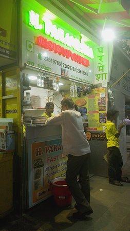 H Paramesha Fast Food Corner
