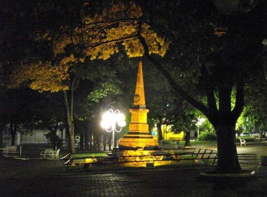 Obelisco ao Centenário da Independência do Brasil