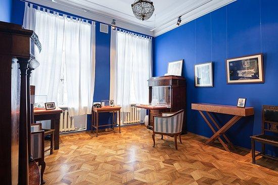 Mikhail Bulgakov State Museum