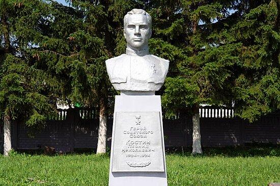 Костин Леонид Николаевич