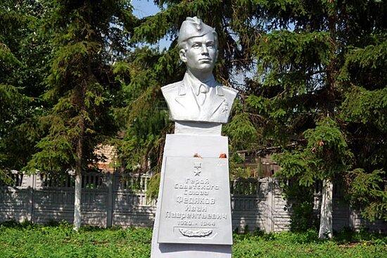 Федяков Иван Лаврентьевич