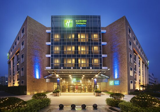 Holiday Inn Express Shangdi, Hotels in Beijing