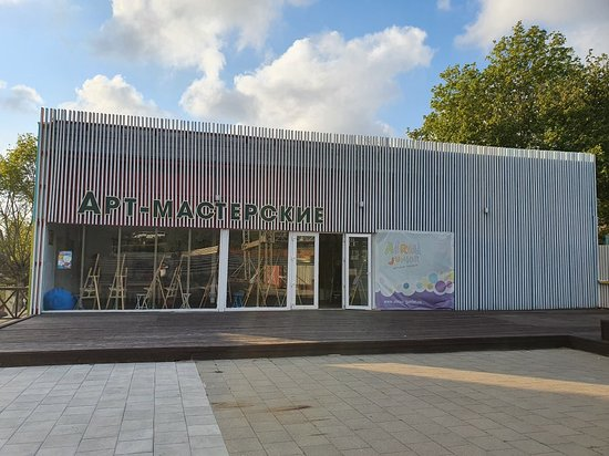 Art Workshops of Abrau-Durso
