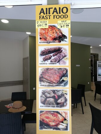 EVERY WEEKEND, YOU CAN ENJOY SKEWERS, COCORETSI, PORK RIBS, KONTOSOUVLI, CHICKEN AND MORE!!!