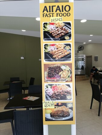 DELICIOUS MEALS (A HOLE PLATE) WITH: GYROS, CHICKEN GYROS, SOUVLAKI, SOUTZOUKAKI, BERGERS AND MORE!!!