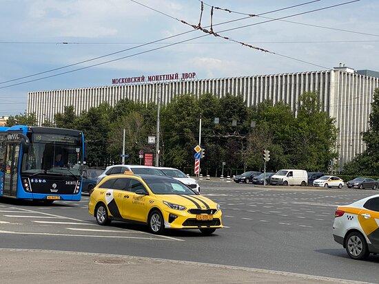 Moskovskiy Monetny Dvor