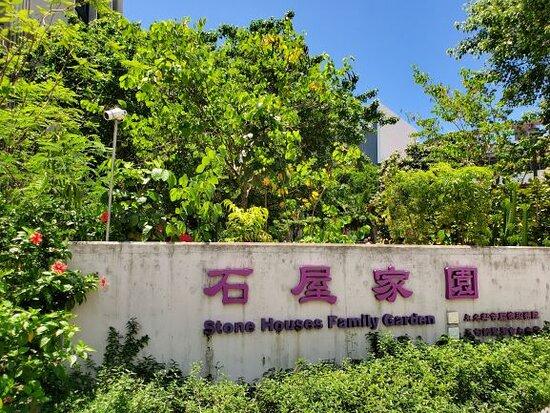Stone Houses Family Garden