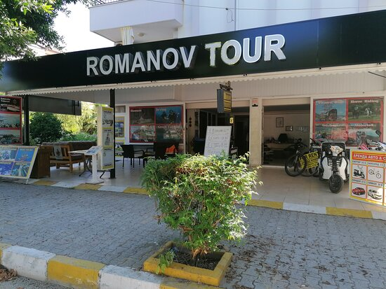 ‪Romanov tour travel agency‬
