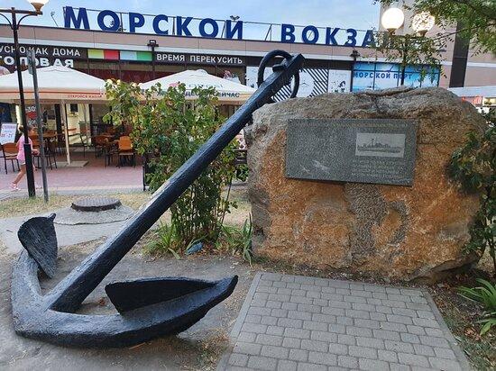 Pamyatnyy Kamen' Ekipazhu TKA-92