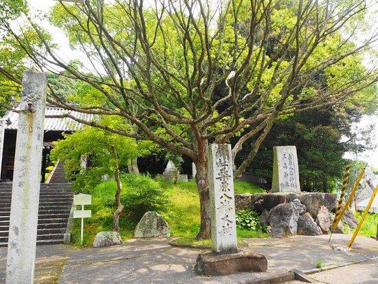 Kuwabara Hachiman Shrine