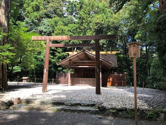 Tsuchinomiya