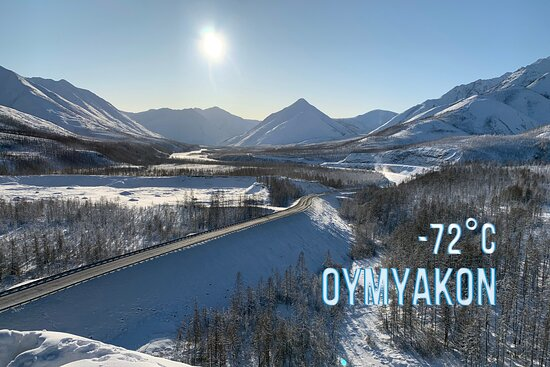 Yakutsk Φωτογραφία