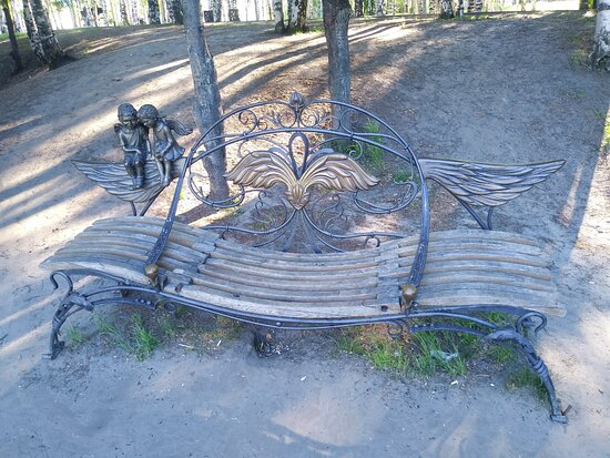 Lovers' Bench