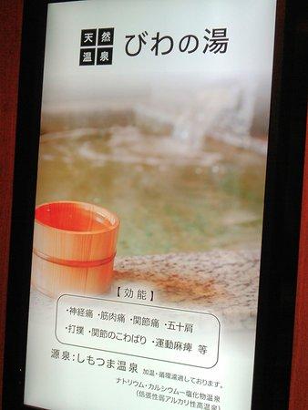 7.26(日)1F玄関㊨側・エレベーターホール⚠😷ご案内ℹ