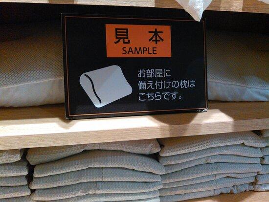 1F玄関㊨側・ぐっすり😪💤💤(選べる)枕コーナー⚠7.26日